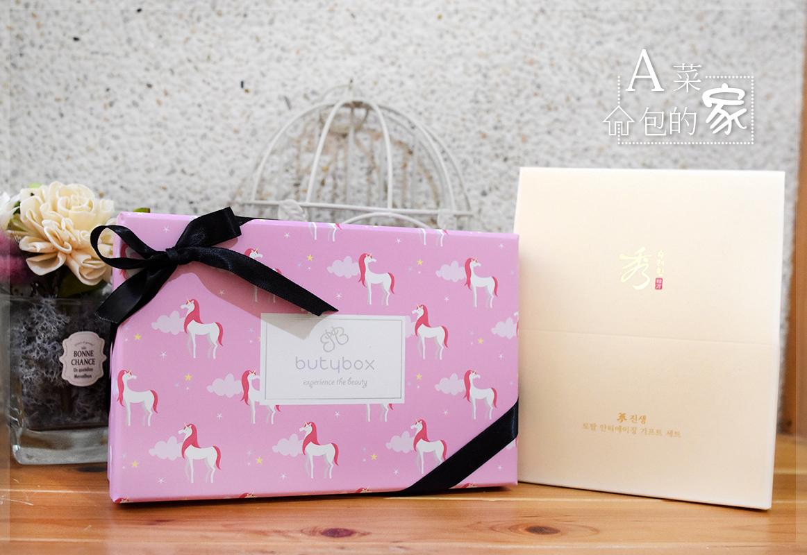 Butybox美妝盒-日韓歐美彩妝保養推薦